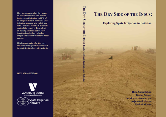 Frontpage manual: Book Dry Side Indus