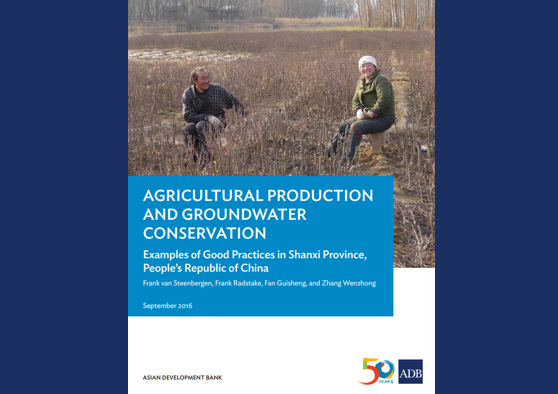 Frontpage manual: Case study of promoting improved groundwater management in People's Republic of China