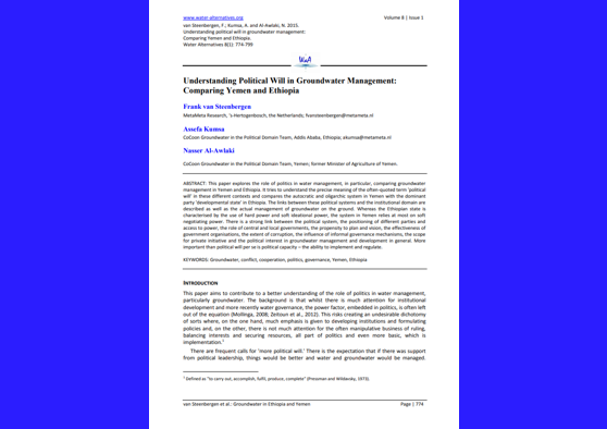 Frontpage manual: Analysis of political will and capacity to govern groundwater